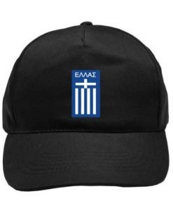 Greek Hats
