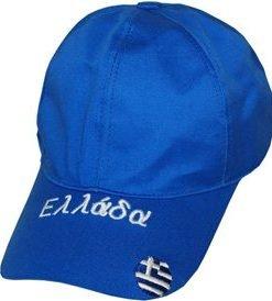Greek Flag Ellada Hat - Blue