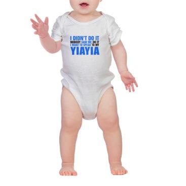 I Didn't Do It - I Want to Speak to My Yiayia T-Shirt