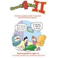 Greek 4 Kids II DVD