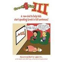 Greek 4 Kids III DVD