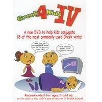 Greek 4 Kids IV DVD