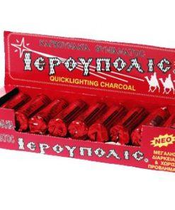 Medium Size Incense Charcoal Box