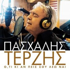 Pashalis Terzis CD Oti Ke an Pis Sou Leo Ne