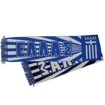 Greek Sports Gear