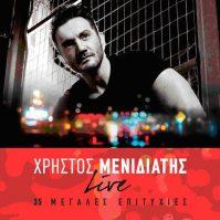 Hristos Menidiatis - Live 35 Hits CD