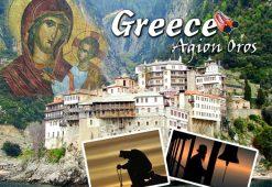 Magnet - Greece Agion Oros