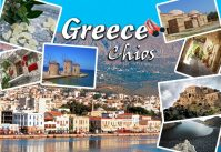 Magnet - Greece Chios