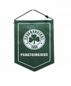 Small Panathinaikos Banner