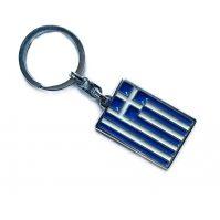 Greek Flag Keychain
