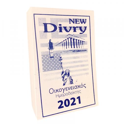 Divery Greek Calendar 2021