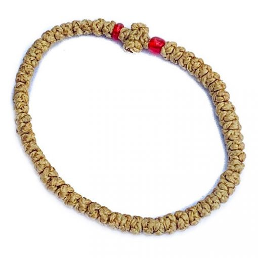 Gold Komboskini