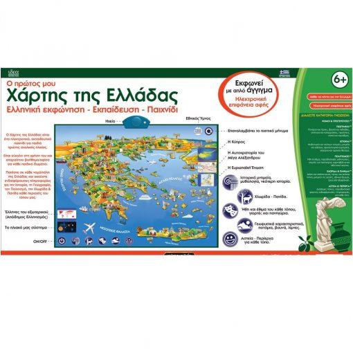 2tablet hartis tis elladas map of Greece 1