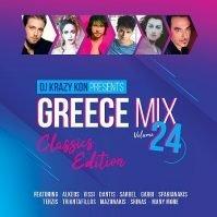 DJ Krazy Kon Greece Mix 24