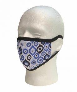 White Mati Face Mask 1