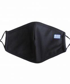 3 layer Greek Flag Black Mask 1