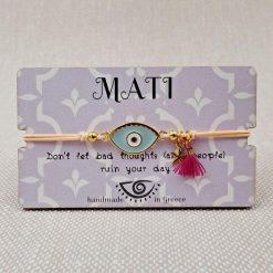 sky blue enameled eye bracelet